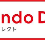 ゼルダ無双が発表!!!ニンテンドーダイレクト 2013.12.18情報まとめ