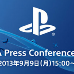 新型PSVITAが発表!PS4の国内発売は来年に…。そして未発表のゲーム機が発表!SCEJA Press Conference 2013情報まとめ