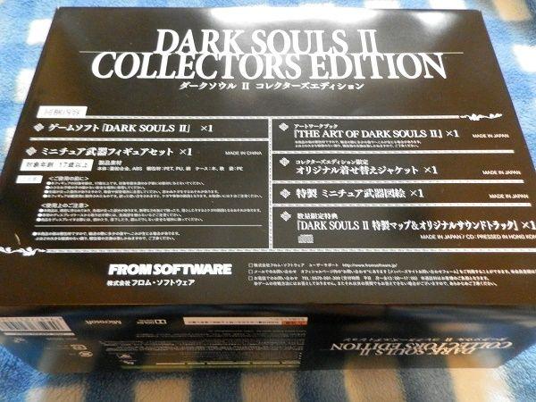 激安価格で購入したダークソウル2 コレクターズエディション開封の儀!