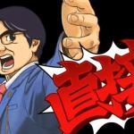 任天堂が1月30日に重大発表!?PS4、いつ買う?他ゲーム情報色々