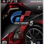 グランツーリスモ6がまもなく発表?ポケモンの新作ソフトが3DSで発売決定!他ゲーム情報色々