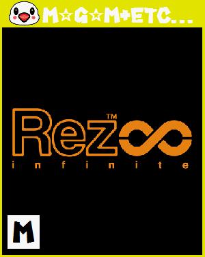 Rez Infinite【レビュー・評価】楽しさよりも心地良さを重視したVR体験を味わえる演奏シューティング!
