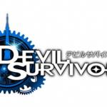 デビルサバイバー2の完全版が3DSで発売?他ゲーム情報色々