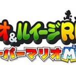 3DSの年末商戦向けタイトルの発売日が続々決定!他ゲーム情報色々