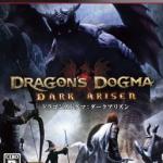 ドラゴンズドグマクエストがPSVITAで発売決定!パワプロの基本プレイ無料ゲームもPS3とPSVITAで発売決定!他ゲーム情報色々