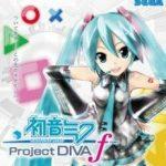 初音ミク -Project DIVA- F 2ndが発表!アサシンクリードIVが漫画化!?他ゲーム情報色々