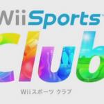 課金するべきなのか?Wii Sports Clubをやってみた!