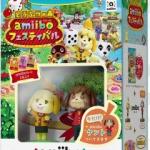 Wii Uの年末目玉タイトルの発売日がついに決定!ゲームをスマホからとりもどす広告が話題に!他ゲーム情報色々
