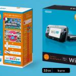 Wii Uが実質値下げ!?3DSの新色が10月10日に発売決定!他ゲーム情報色々