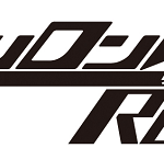 ダンガンロンパ1・2 Reloadの発売日が決定!ポケモンX/Yの限定本体が発売決定!他ゲーム情報色々