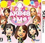 AKB48+Meがついにあの価格帯までダウン!?4月の話題作、どれを買う?他ゲーム情報色々