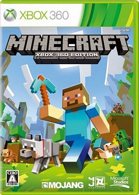 マインクラフトXbox360エディションのパッケージ版が発売決定!4月のPS Plusがすごい!他ゲーム情報色々