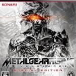 メタルギアライジングの超お買い得な完全版が発売決定!他ゲーム情報色々