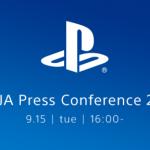 PS4の更なる躍進に期待!SCEJAプレスカンファレンス2015で期待している事