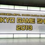 PS4コーナーは大混雑!PS4ソフトをプレイしたい人は真っ先にSCEブースへ行きましょう!東京ゲームショウ2013のレポート①