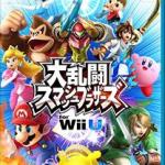 ネタ画像満載!大乱闘スマッシュブラザーズ for Wii Uの撮影スタジオでいろいろ撮ってみた