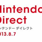 レイマンレジェンド、Wii Fit Uの発売日が決定!任天堂初となる基本無料タイトルが発表!他Nintendo Direct 2013.8.7情報まとめ