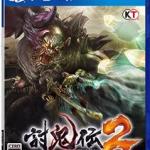 討鬼伝2が1ヵ月発売延期!PS4版ヘビーレイン&ビヨンドの発売日が決定!他ゲーム情報色々