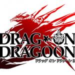 ドラッグオンドラグーン3の発売日が決定!インデックスがついに…他ゲーム情報色々