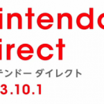 任天堂ファミリーの大作発売日が続々と決定!ニンテンドーダイレクト 2013.10.1情報まとめ