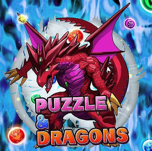 今、世間で爆発的人気の「パズル&ドラゴンズ」をプレイした感想