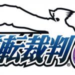 逆転裁判6が電撃発表!初音ミク-ProjectDIVA-シリーズ最新作がついに発表!他ゲーム情報色々