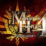 【速報!】モンスターハンター4の発売日が決定!限定本体の発売、インターネットプレイが無料であることも判明!
