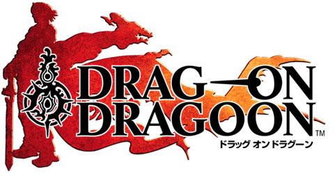 ドラッグオンドラグーン3がPS3で発売決定!ダンボール戦機シリーズ最新作が3DSで発売決定!他ゲーム情報色々