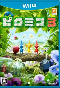 ケダマグモがキモイ…。ピクミン3・プレイ日記①