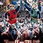 ゲーム原作の映画を大特集!こんなにもあった!? by チキ