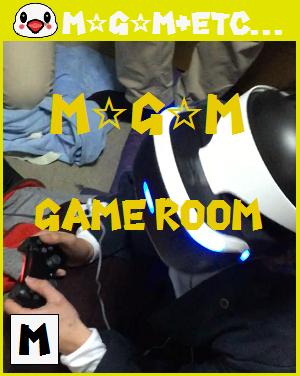 PSVRでバイオ7やDOAX3をみんなでプレイ!MGMゲームルームの模様を紹介!(2017.2.25)