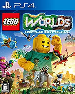 LEGO ワールド 目指せマスタービルダー【1stレビュー・評価】遊び方は無限大だが、意外といい加減な作り