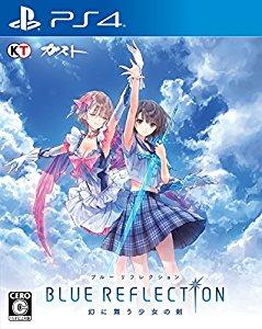 BLUE REFLECTION(ブルーリフレクション) 幻に舞う少女の剣【レビュー・評価】フェチシズムと退屈さでおっきするゲーム