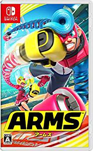 ARMS【1stレビュー・評価】あれ?コンピュータ強すぎない?