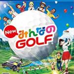 """New みんなのGOLF【レビュー・評価】細部まで作り込み、遊びの幅が広がった""""本物""""のゴルフゲーム"""