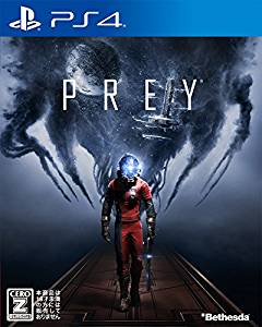 Prey(プレイ)【レビュー・評価】Pray→Play→Preyな問題作