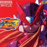 【レビュー】ロックマン ゼロ3 [評価・感想] 前作からさらに改良されてGBA屈指の2Dアクションゲームに進化した良作!