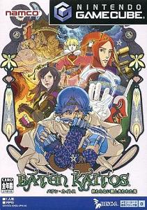 バテン・カイトス 終わらない翼と失われた海【レビュー・評価】ユニークなシステムとストーリーが素晴らしい隠れた良作RPG