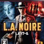 【レビュー】L.A.ノワール [評価・感想] セットの魅力にシステムが追いつかなかった惜しい作品