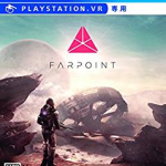 Farpoint(ファーポイント)【レビュー・評価】VR黎明期に生まれた本格的なFPS!