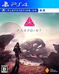 【レビュー】Farpoint(ファーポイント) [評価・感想] VR黎明期に生まれた本格的なFPS!
