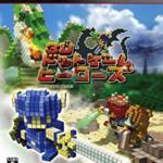 3Dドットゲームヒーローズ【レビュー・評価】初代ゼルダなどを3D化したレトロ風ゲーム