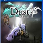 Dust An Elysian Tail(ダストアンエリジアンテイル)【レビュー・評価】若干半熟ながらもコンパクトにまとまったファンタジーRPG