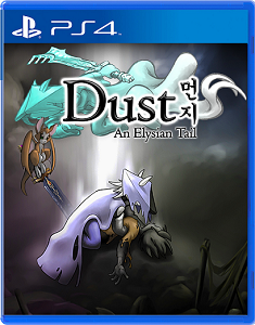 【レビュー】Dust An Elysian Tail(ダストアンエリジアンテイル) [評価・感想] 若干半熟ながらもコンパクトにまとまったファンタジーRPG