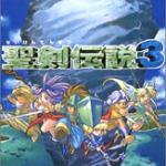 【レビュー】聖剣伝説3 [評価・感想] マルチストーリーを採用したSFC後期の力作