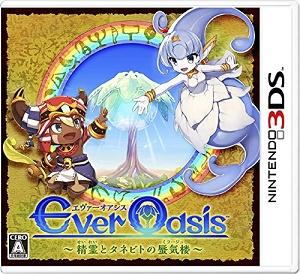 Ever Oasis(エバーオアシス) 【攻略日記①】オアシスで合成が可能に!?いざ、登山へ!