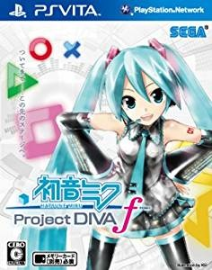 【レビュー】初音ミク -Project DIVA- f (PSVITA) [評価・感想] 音ゲーとしてもキャラゲーとしても最高の1作!