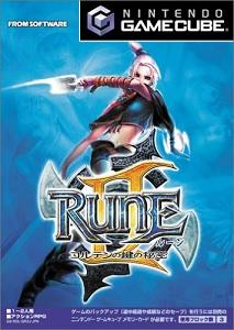 【レビュー】RUNE II ~コルテンの鍵の秘密~ [評価・感想] 磨けば光そうな黒くゴツゴツした石