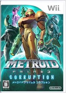 【レビュー】メトロイドプライム3 コラプション [評価・感想] 新システムは蛇足だが、新感覚操作で一体感を味わえる探索型FPS