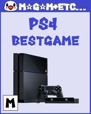 PS4本体を買って良かったと思うオススメのゲームランキングベスト100